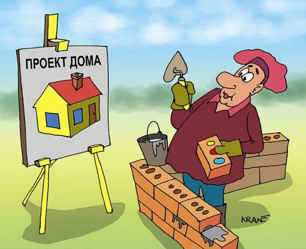Как сэкономить на фундаменте дома: советы строителей