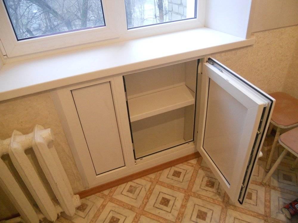 Отделка холодильника под окном своими руками: этапы реконструкции