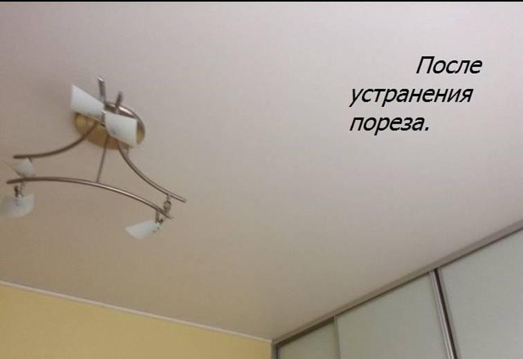 Как снять натяжной потолок и поставить обратно. демонтаж своими руками.