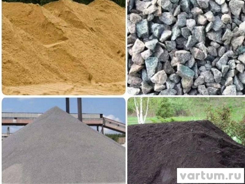 Объемный вес пгс в естественном состоянии. смесь песчано-гравийная: технические характеристики, от которых зависит цена