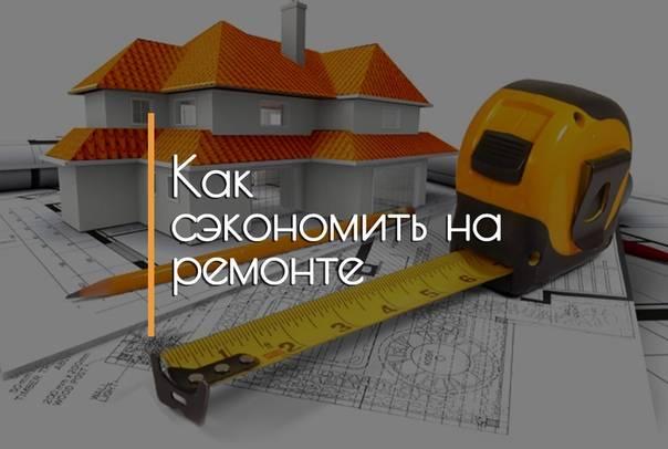 Дом без фундамента