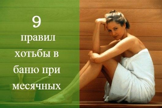 Что нельзя делать при варикозе: основные противопоказания по питанию, спорту, массажу, эпиляции и другим процедурам