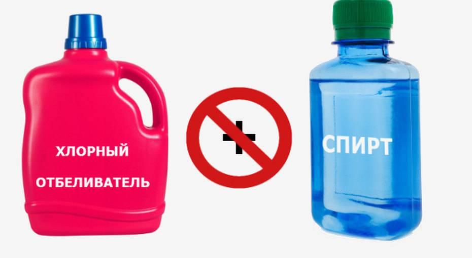 Опасность уборки: почему нельзя смешивать разные чистящие средства