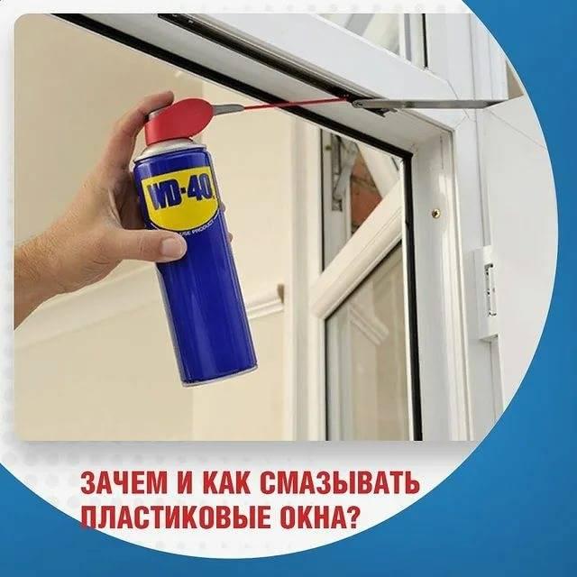 Что делать, когда потеют окна в квартире: рекомендации, советы