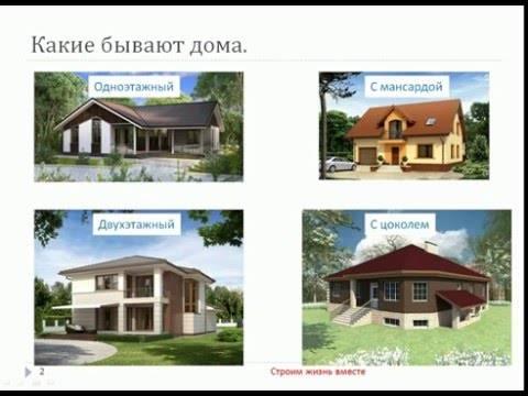 Одноэтажный vs двухэтажный. руководство по выбору проекта частного дома - домэксперт