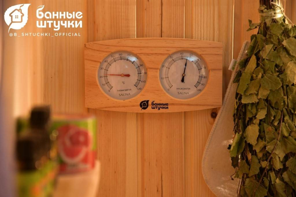 Термометр для бани: на какую высоту устанавливать градусник