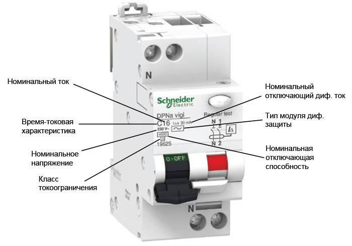 Выбор и установка автоматических выключателей