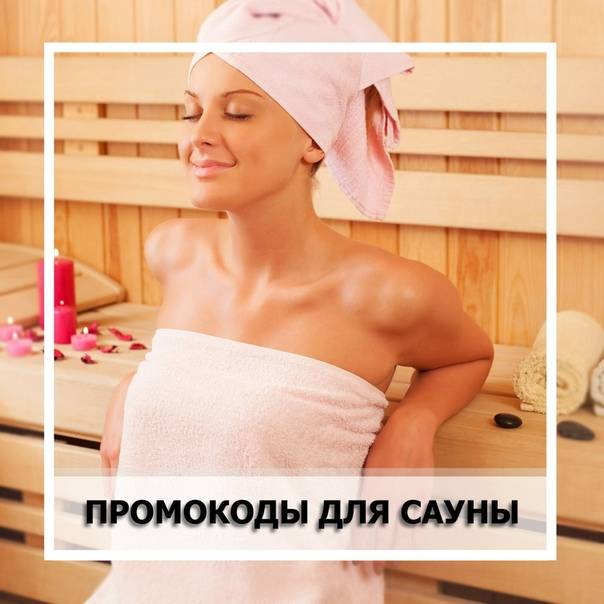 5 лучших производителей банных полотенец