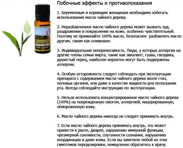 Эфирные масла для бани и сауны: виды, правила применения, противопоказания