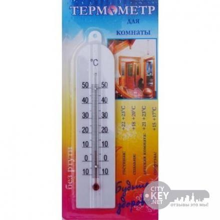 Термометр уличный – виды, устройство, крепление, проверка