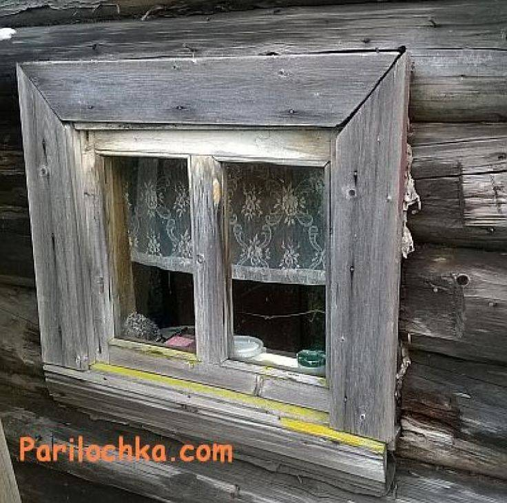 Деревянные окна для бани: инструкция по монтажу