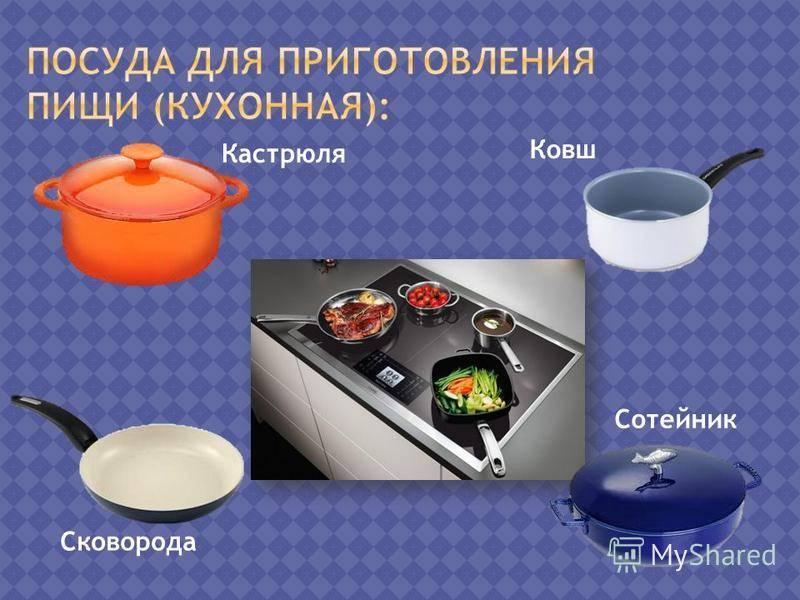 Чистка печи: зачем нужно чистить печь и дымоходы от сажи, методы чистки.