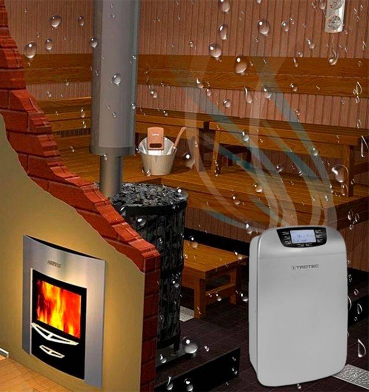 Уменьшаем влажность на стенах бани - инструкция