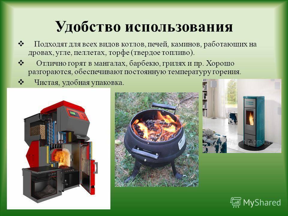 Печи на угле для дома и бани: особенности конструкции, чертежи, древесное, каменное и другое топливо