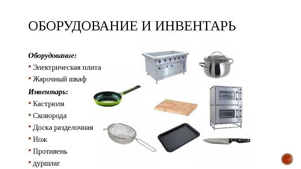 Чугунная сковорода: как правильно ухаживать и мыть