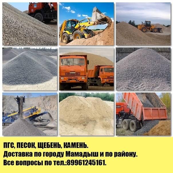 Подушка под фундамент: песок или щебень – разбор различных ситуаций