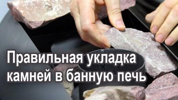 Укладка камней в печь для бани 2019 год